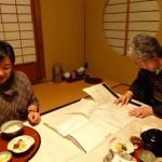 唐津の名旅館洋々閣に泊まり、重文高取邸の保存に奔走された女将大川内さんと盛り上がって せっかくのお料理もよそに資料拝見となりました。