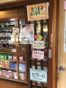 大好きな藤島旅館に朝湯に入りに行きました